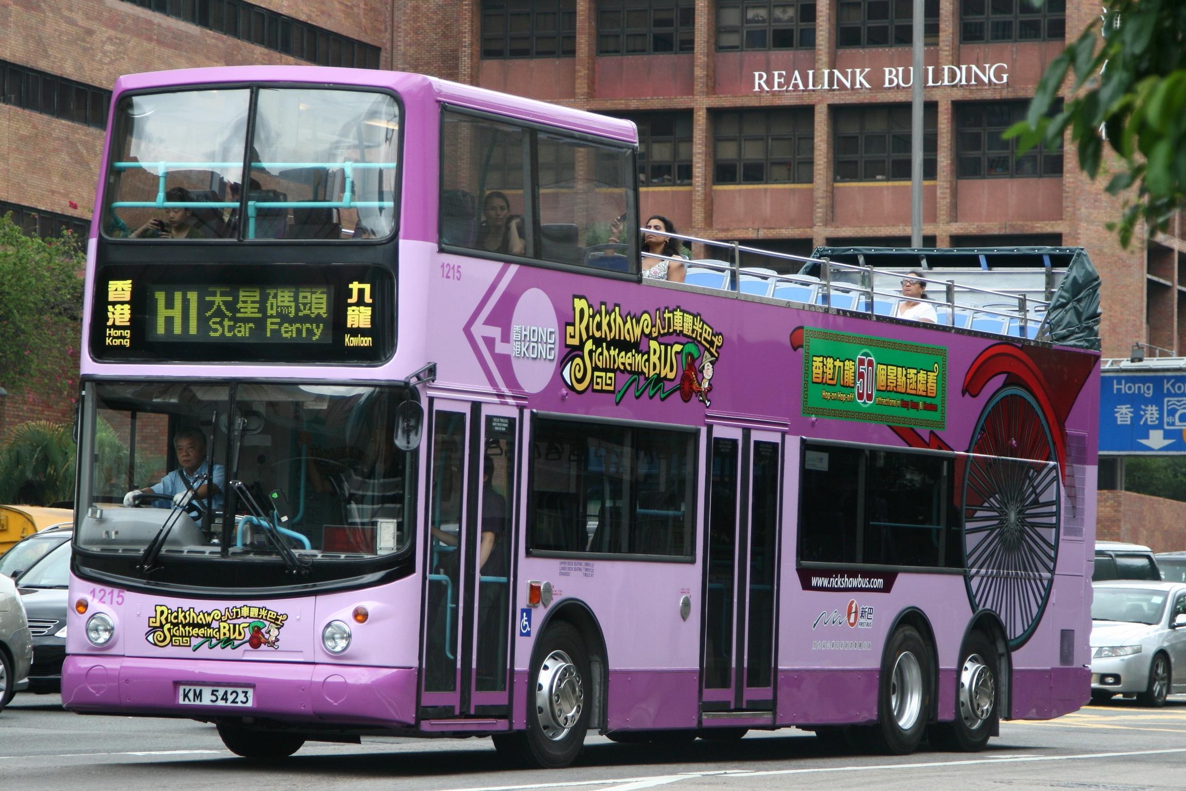 bus and rickshaws Rickshaw sightseeing bus, hong kong: see 77 reviews, articles, and 63 photos of rickshaw sightseeing bus, ranked no117 on tripadvisor among 166 attractions in hong kong.
